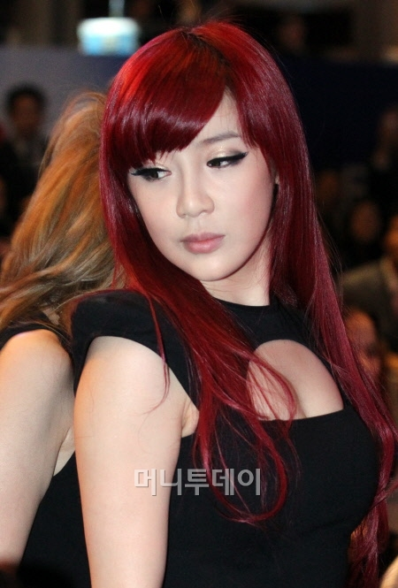 "Park Bom, #2 ""Dazzling Red-Headed Star"" 