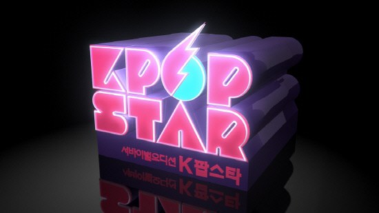 20110705_kpopstar_1