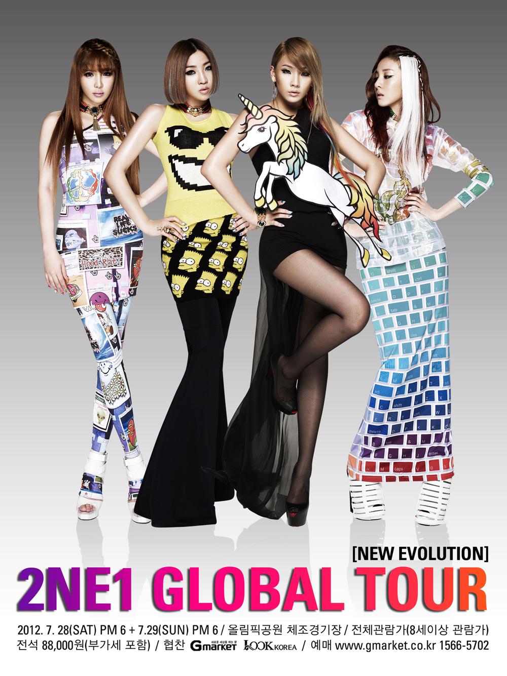 2NE1's Global Tour 2ne1_global_poster