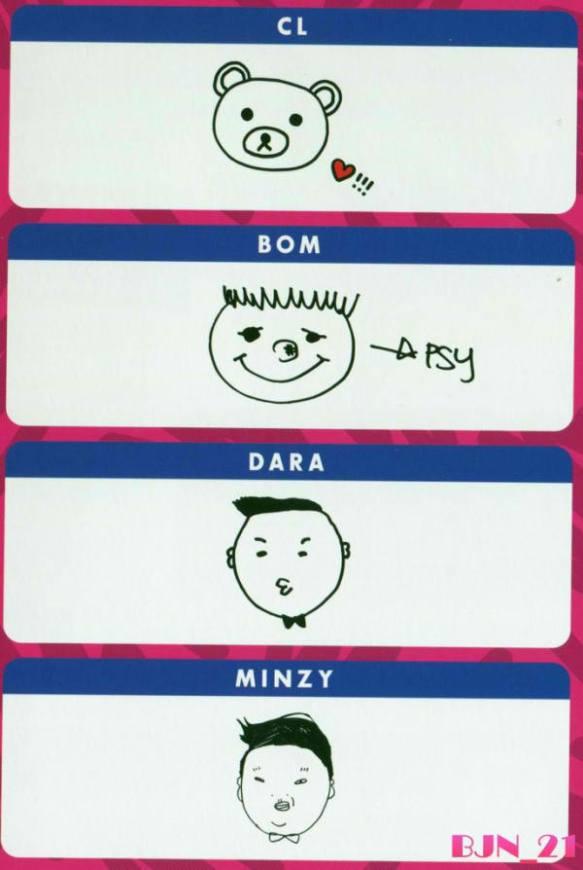 2NE1's Drawing of Psy