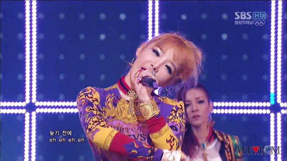 120729 2NE1 - I LOVE YOU @ SBS Inkigayo 2012 London Olympics Special 2943
