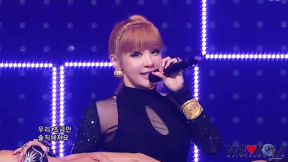 2NE1_0722_SBS Inkigayo_I LOVE YOU 5132