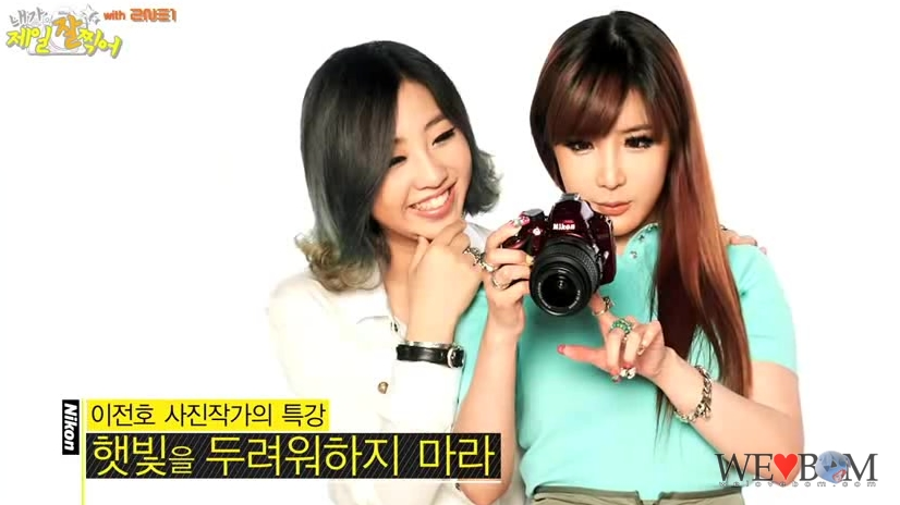 [Nikon] Photo Movie Vol (3)