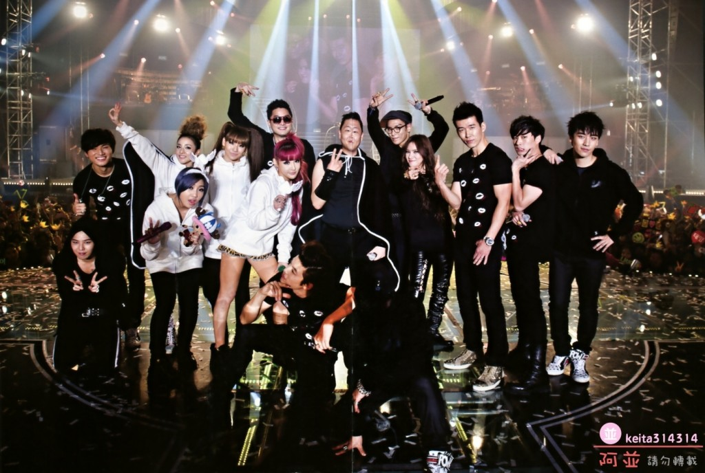 YG Family | WeLoveBom
