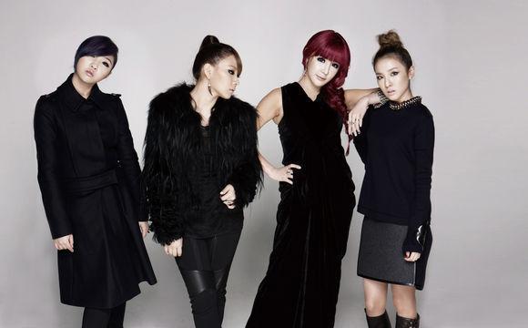 2NE1 - Missing You Promo