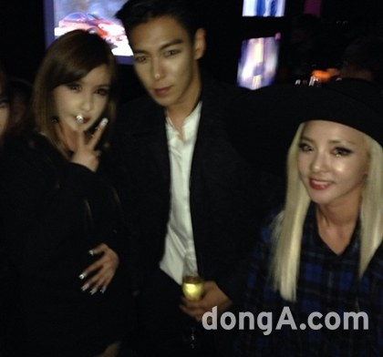 gd and cl dating 2013