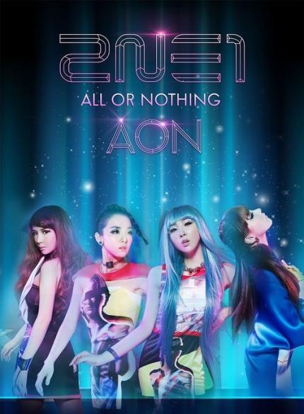 2NE1-우주여전사-콘셉트-비현실적인-느낌-주고-싶었다