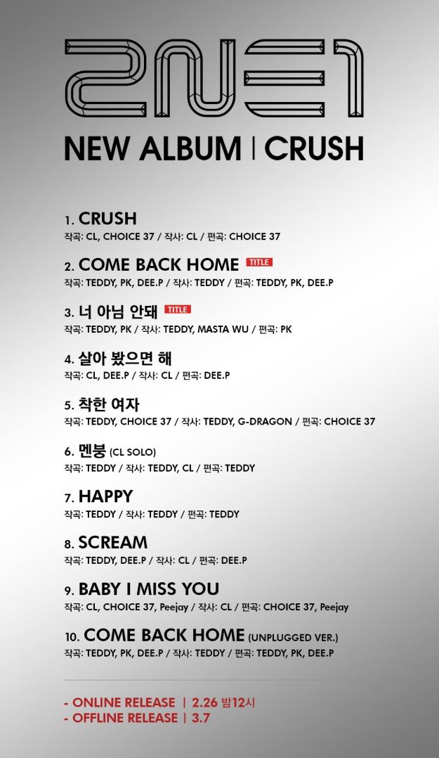2NE1–-'CRUSH'-TRACKLIST