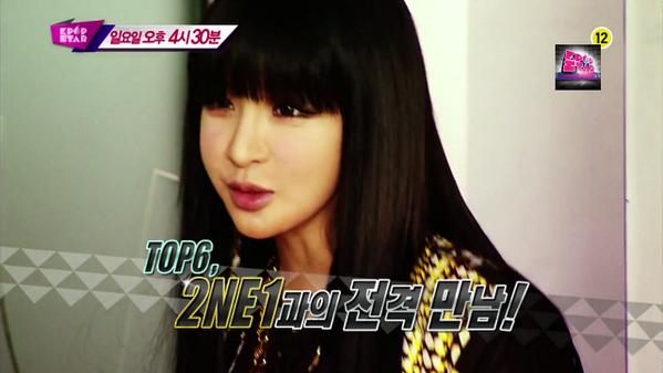 Preview of 2NE1 on K-Pop Star Season 3 Episode 18 | WeLoveBom
