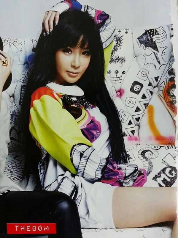 News Park Bom Officially Signs With New Label And New Team